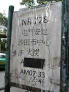 OnTing NR728Info
