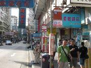 Shek Kip Mei Street TPR 1