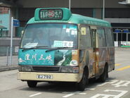 Siu Hong Station S 20130920-8