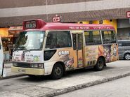 KZ1959 Yuen Long to Sheung Shui(Route 18) 09-07-2020