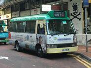 LK4638 Hong Kong Island 26 11-04-2019