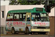 LN6337-20