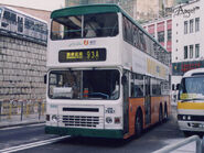 NWFB93A-1