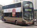 PP9062@606(Choi Wan Fung Shing Street BT)