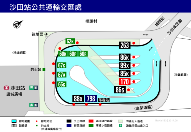 Sha Tin Station PTI Layout