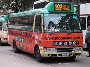 Shek Lei Lei Pui Street 10