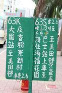Tai Wai Stn MT-M4