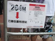 Yuen Long Plaza 20130929-2