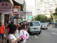 Fuk Wa Street Nam Cheong Street 1