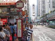 Ham Tin Street Tsuen Wan E1