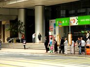Hang Seng Bank Head Office bus stop----(2013 10)