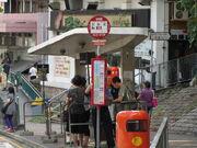 Shek Ying Path 20120707-5