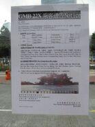 Sun Cheong notice 046-2013