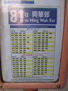 81 to Hing Wah Timetable