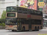 AMN40 rt259C (2012-01-28)