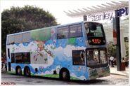Arts Bus 2012 Launching NWFB4023