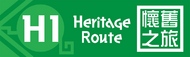 H1 Heritage Route Logo
