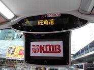 KMB ATENU upper decker 2