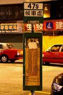Mong Kok 47S