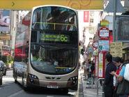 Mong Kok Station Nathan Road 20120317 3