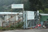 NLB Siu Ho Wan Depot 2