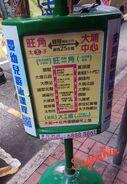 PLB MongKok TaiPo RouteInfo