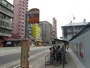 Sham Shui Po Police Station 2