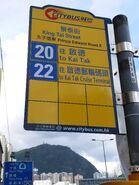 CTB20 22 KingTaiStreet