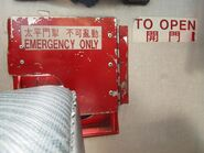 Emergency Exit switch (Sun Ah Bodyworks)