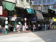 Fat Cheung Street CPR 1