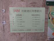 HKGMB 18M timetable 20141130