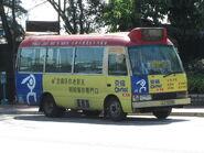 Lok Ma Chau CPR 2