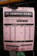 Renew timetable 20R