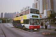 209 K16(MTR)