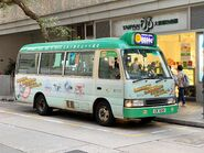 CK650 Hong Kong Island 63A 14-03-2020