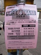 HKGMB 66 66A 68 fare adjustment notice Dec11