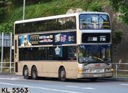 KMB 91S JJ5482(ATS11)