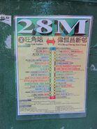 KNGMB 28M info eff 20140511