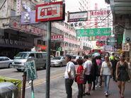 Mong Kok Sai Yeung Choi Street South PLB 2