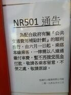 NR501 payment method eff 20190601