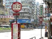Shek Kip Mei Street LCKR 1
