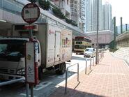 Discovery Park Mei Wan Street