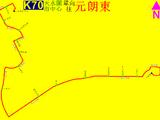 九鐵巴士K70線