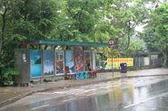 PCH Wan Chuen Sin Koon S