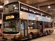 UL3179 60M MTR 2
