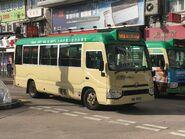 WM9912 Hong Kong Island 58A 25-12-2019