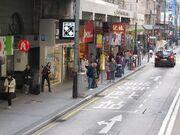 Cleverly Street DVRC