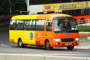 Easy-Access Bus RV5810
