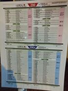 KMB 290 290A Passengers Notice(2)