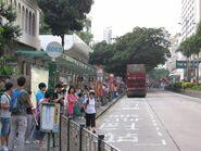Kowloon Park Nathan Road Sep12